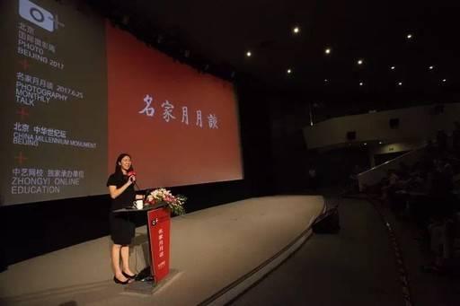 中摄协副主席邓维:中国摄影三大乱象