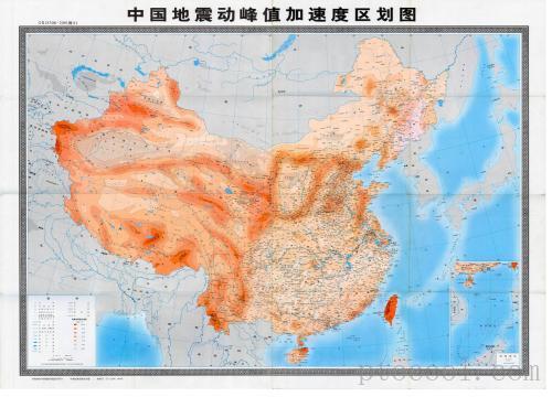 地震知识普及-地震带