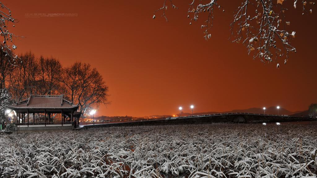 《雪落西子》