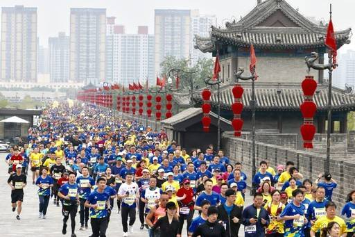 2020西安城墙马拉松赛-10.24