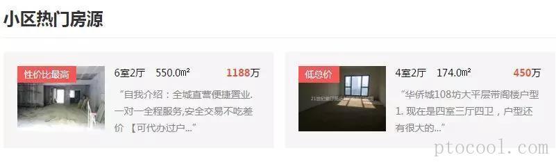曝光西安6大富人区豪宅!